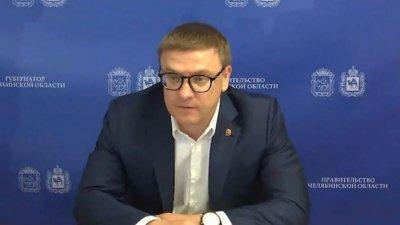 Губернатор Алексей Текслер провел совещание по подготовке образовательных организаций региона к новому учебному году