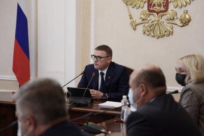 Алексей Текслер провел совещание с членами правительства и главами муниципальных образований Челябинской области