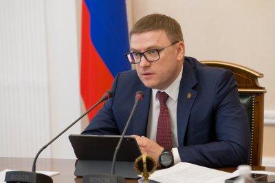 Алексей Текслер поставил первоочередные задачи перед членами регионального правительства и главами городов и районов области