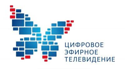 Челябинская область готовится к переходу на цифровое телевещание