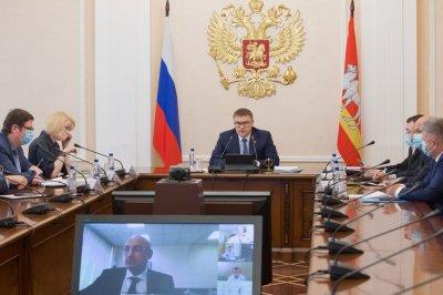 Глава региона на совещании с главами определил первоочередные задачи