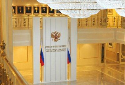 На сайте Совета Федерации открыт раздел, посвященный мерам по борьбе с экономическими последствиями коронавируса
