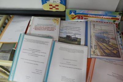 Школьники написали работы об увельских семейных династиях