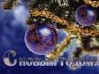 Дорогие жители города Сим! Примите самые сердечные поздравления  С Новым годом и Рождеством  Христовым!