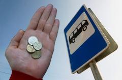 """Повышение цен на автобусной маршрут № 1 """" Горсовет-Вокзала"""""""