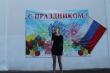 Танцевально-развлекательная программа ко Дню России.