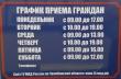 Отдел по вопросам миграции информирует о снятии ограничений на въезд в Российскую Федерацию для профессиональных спортсменов