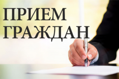 Прием граждан  в Ашинской городской прокуратуре