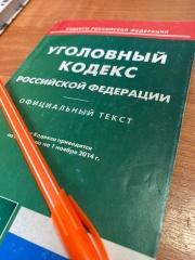 Уважаемые жители Ашинского района!