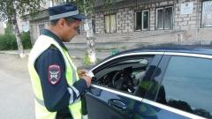 Сотрудники  Ашинской полицииподвели  итоги оперативно - профилактического мероприятия «Район»