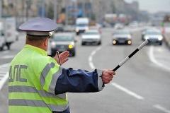 Уважаемые участники дорожного движения!