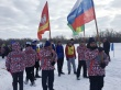 «Лыжня России-2020» в Карталинском муниципальном районе