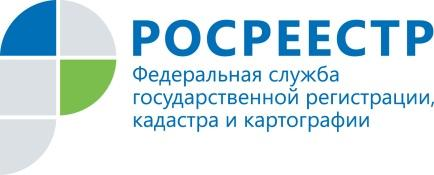 На Южном Урале 17 организацийимеют лицензию  навыполнение геодезических и картографических работ