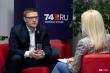 Алексей Текслер: «Хочу вернуть долг родному региону, который люблю»