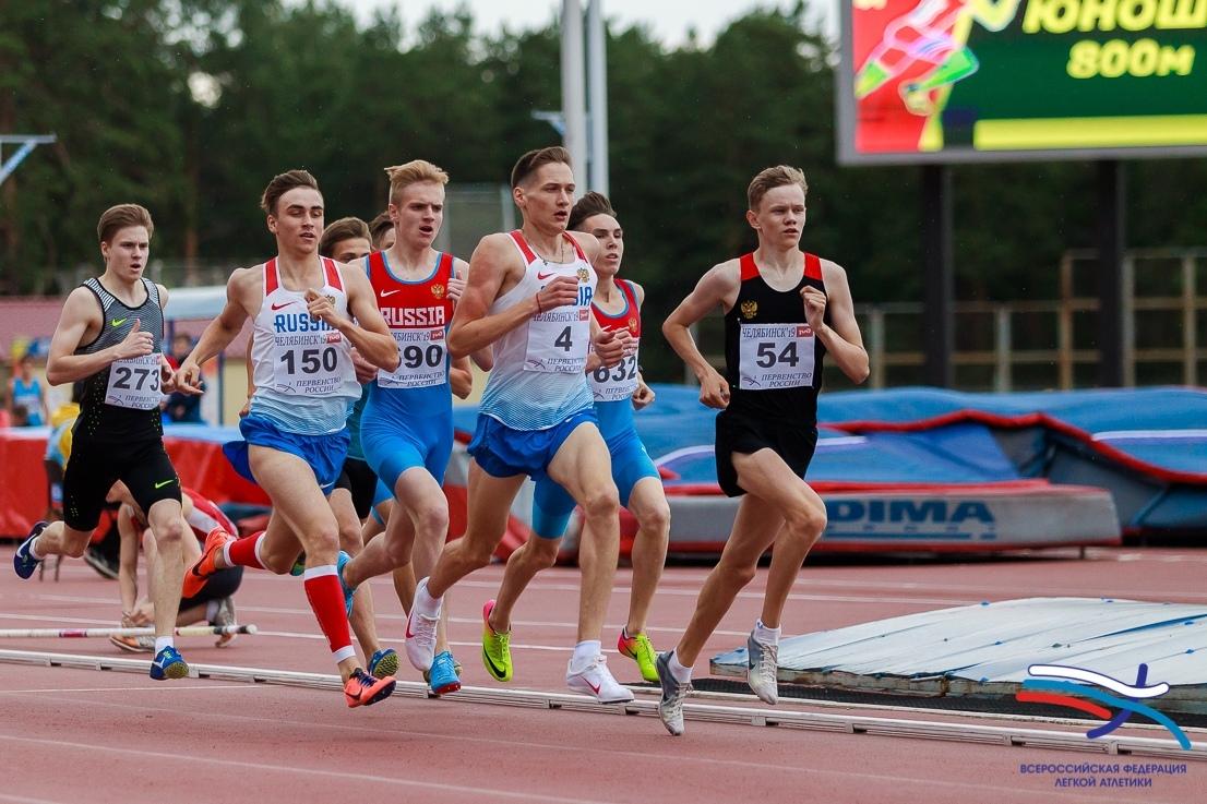 28-30 июня в городе Челябинске прошло Первенство России по лёгкой атлетике среди юношей и девушек до 18 лет.