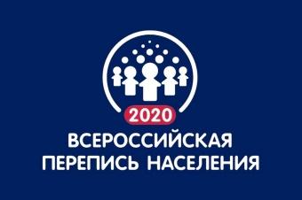 Внимание! Конкурс на выбор талисмана будущей переписи населения!