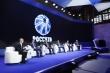 Алексей Текслер принял участие в международном энергетическом форуме