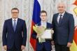 Алексей Текслер: Искренне горжусь мощным интеллектуальным потенциалом Южного Урала