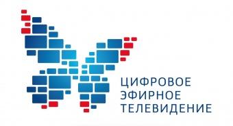 Жителям малых поселений Челябинской области проведут ликбез по цифровому телевидению