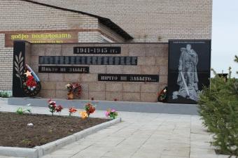 Приглашаем жителей с.Татарская Караболка на мероприятие, посвященное 63-ей годовщине аварии на ПО «Маяк»