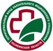 ТФОМС Челябинской области готов оказать информационную поддержку жителям Украины, прибывшим в Челябинскую область
