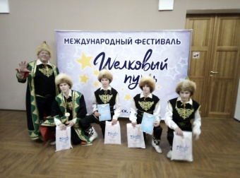 """Международный фестиваль """"Шелковый путь"""""""