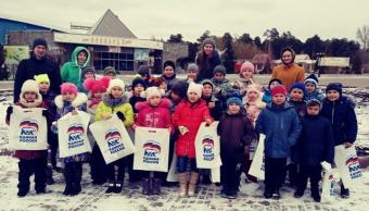 Дети младшего школьного возраста Кунашакского района посетили Челябинский зоопарк