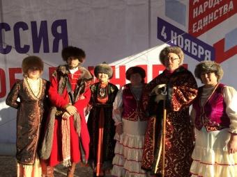 #Мыедины: Кунашакская делегация приняла участие в областном праздновании Дня народного единства