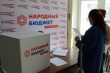 Жители Челябинской области смогут напрямую участвовать в решении вопросов местного значения