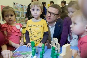 Алексей Текслер: Принято решение увеличить региональный материнский капитал до 100 тысяч рублей