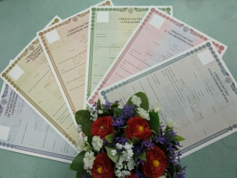 С 01 августа 2019 года все отделы ЗАГС Челябинской области перешли на бланки свидетельств государственной регистрации нового образца