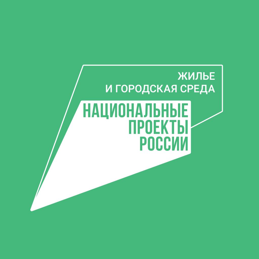 Жилье_лого_цвет_инверсия_лев.png