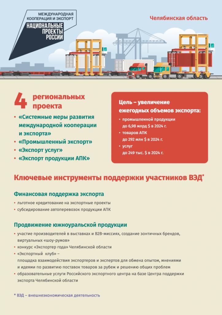 export_1400x1980.png