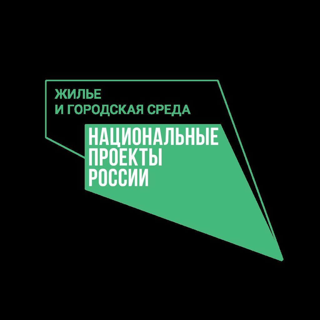 Жилье_лого_цвет_прав.png