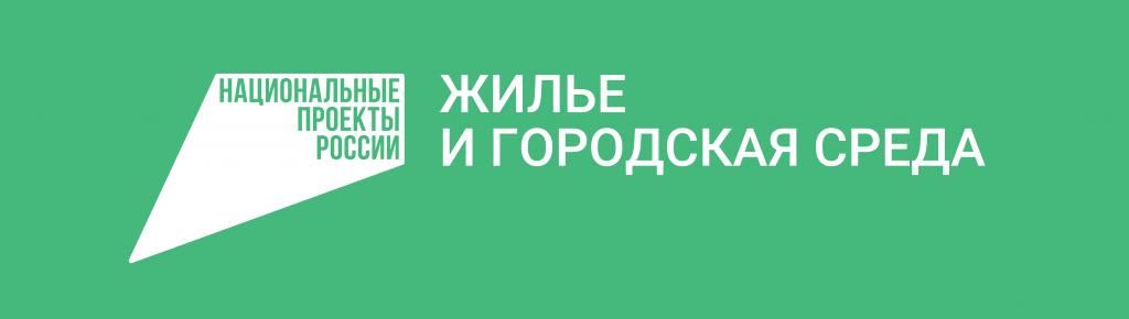 Жилье_лого_цвет_гориз_инверсия_лев.png