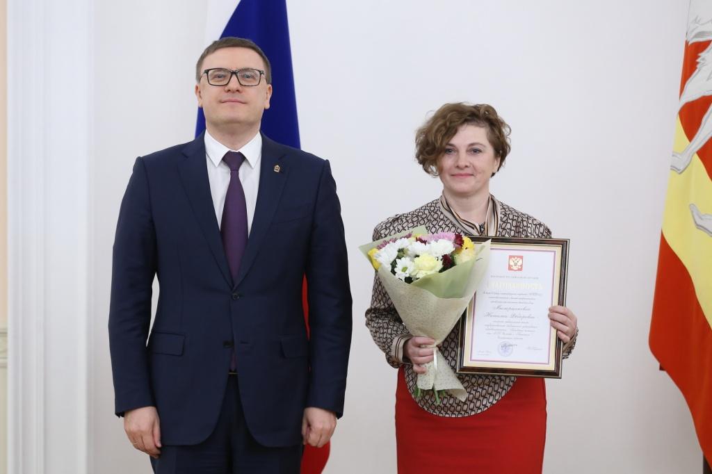 Мыларщикова Наталья.jpg