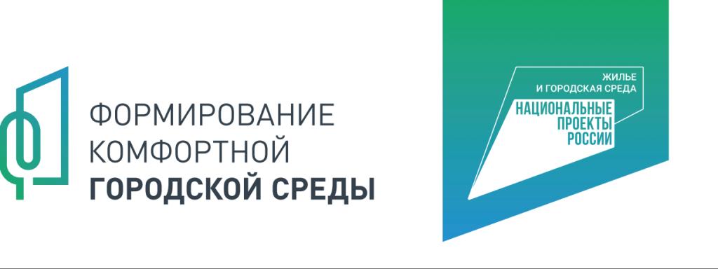 лого ГС 2.png