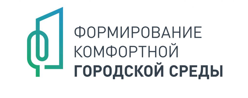 лого ГС 1.png