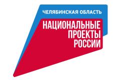 """В Telegram появился канал """"Нацпроекты74"""""""
