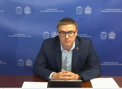 Алексей Текслер в режиме ВКС провел совещание с главами муниципалитетов по вопросу благоустройства общественных территорий в городах и районах области
