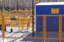 Компания «Газпром газораспределение Челябинск» в пожароопасный период обеспечит защиту газовых объектов