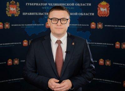 Обращение губернатора Челябинской области Алексея Текслера в связи с проведением Всероссийской переписи населения