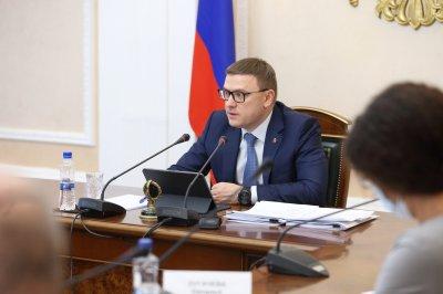 На ВКС с губернатором обсудили тему ситуации с коронавирусом