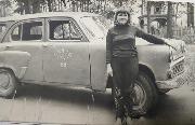 В.Я. Андреева, водитель автобазы