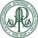 100-летие государственной архивной службы России