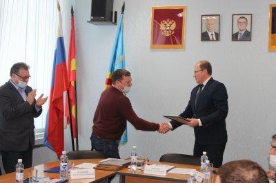 Депутаты получили региональные награды