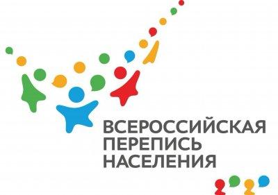 Как самостоятельно принять участие во всероссийской переписи населения