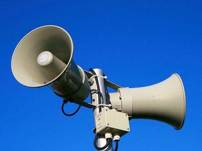 Проверка (запуск) электросирен региональной автоматизированной системы централизованного оповещения населения