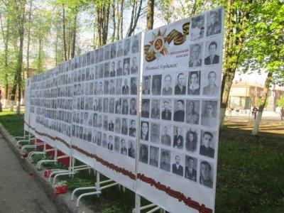 Сохраним память о героях войны!