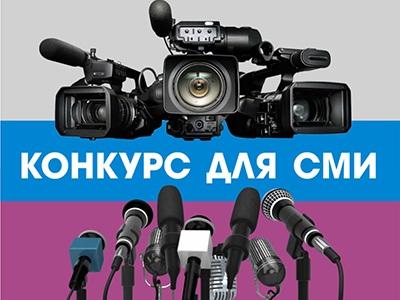 Министерство спорта Челябинской области объявляет конкурс журналистских работ
